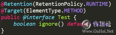 Java注解和XML的明争暗斗 2-代码.png