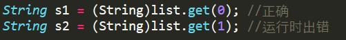 什么是Java泛型? 2-代码.png