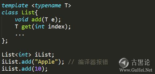 什么是Java泛型? 3-代码.png
