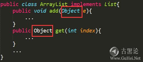 什么是Java泛型? 6-代码.png