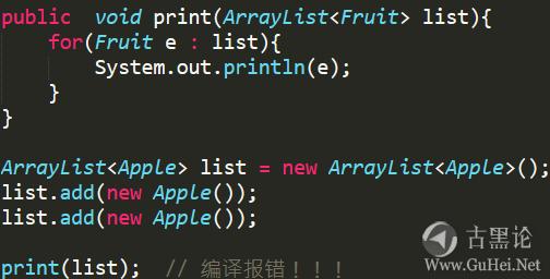 什么是Java泛型? 11-代码.png