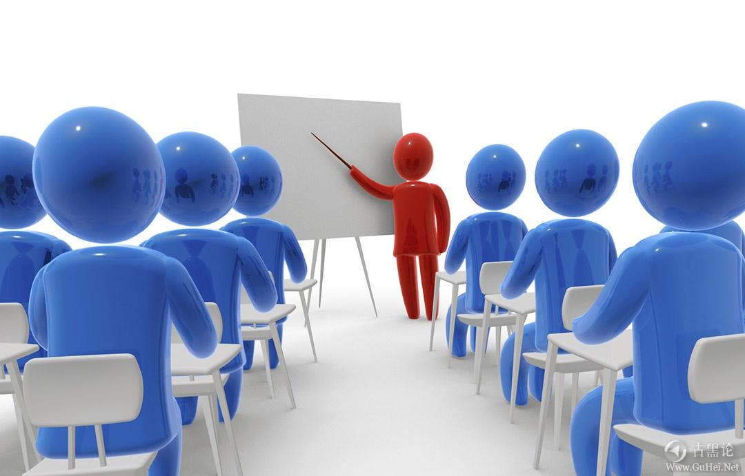 学IT技术应该上培训班吗? training-courses.jpg