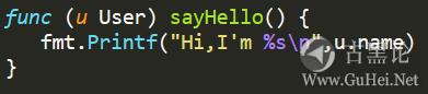 Java老头和新来的Go小子 4-sayhello.png