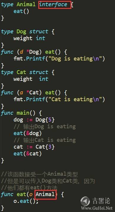 Java老头和新来的Go小子 6-代码.jpg