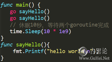 Java老头和新来的Go小子 7-代码.png