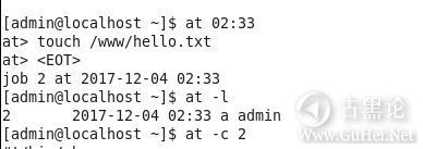 零基础Linux|第十五课_定时任务at和计划任务crontab QQ截图20171203202240.jpg