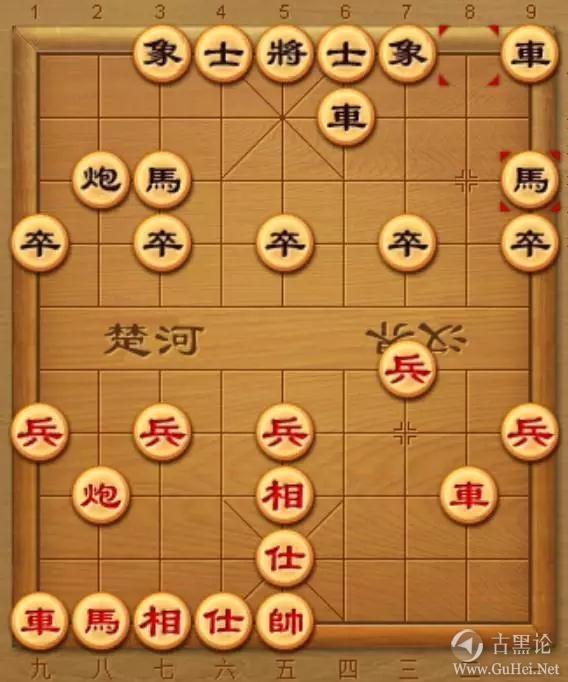 一个浏览器的自诉 4-中国象棋.jpg