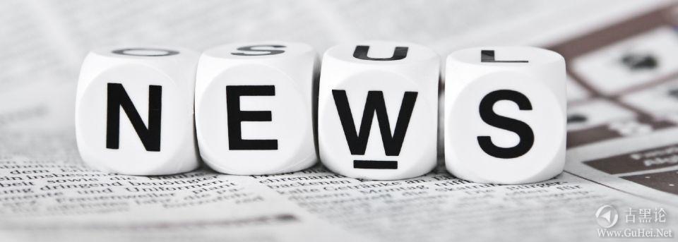 """各种推送新闻/信息软件的""""人工智能算法"""" submit_news.jpg"""