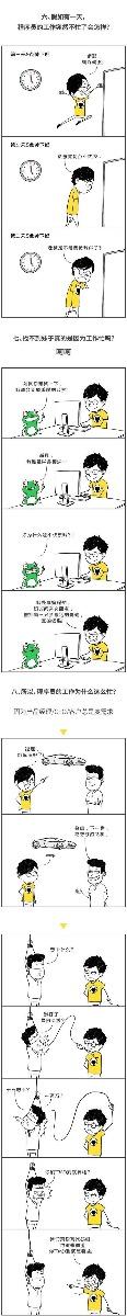 如果有一天程序员不忙了会怎么样,我简直不敢想象 yidian_11822919817.jpg
