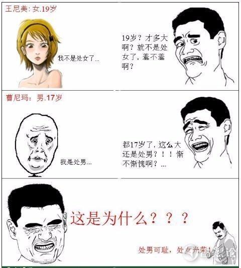 如果有一天程序员不忙了会怎么样,我简直不敢想象 yidian_11822919820.jpg