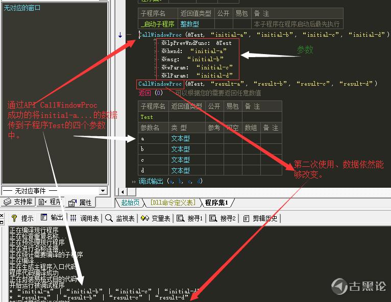 [API] CallWindowProc 的用法 AL5IIQ[ENRW9T@17C1G8])N.png