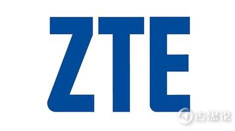 """ZTE""""最佳""""领导人 zte.jpg"""