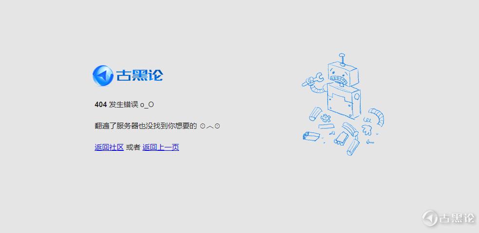 HTTP状态码查询手册 404.png