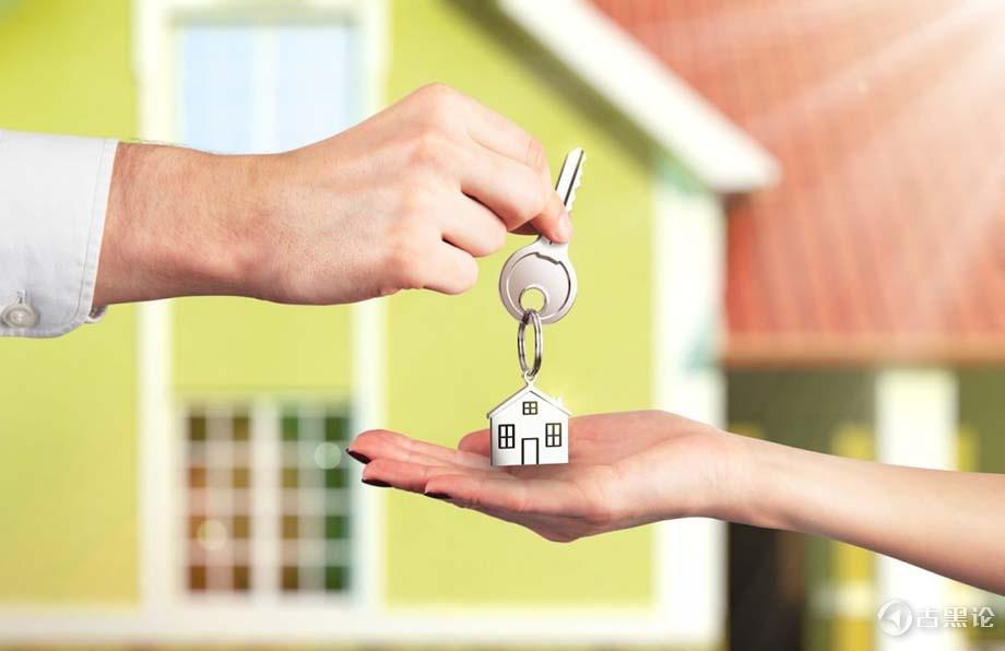 和大家谈谈买房的问题 image06-1.jpg