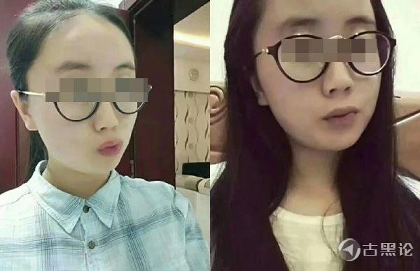 甘肃庆阳女学生被班主任猥琐,导致跳楼自杀! 1-李依依.jpg