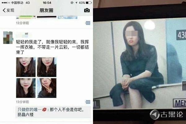 甘肃庆阳女学生被班主任猥琐,导致跳楼自杀! 7-遗言.jpg