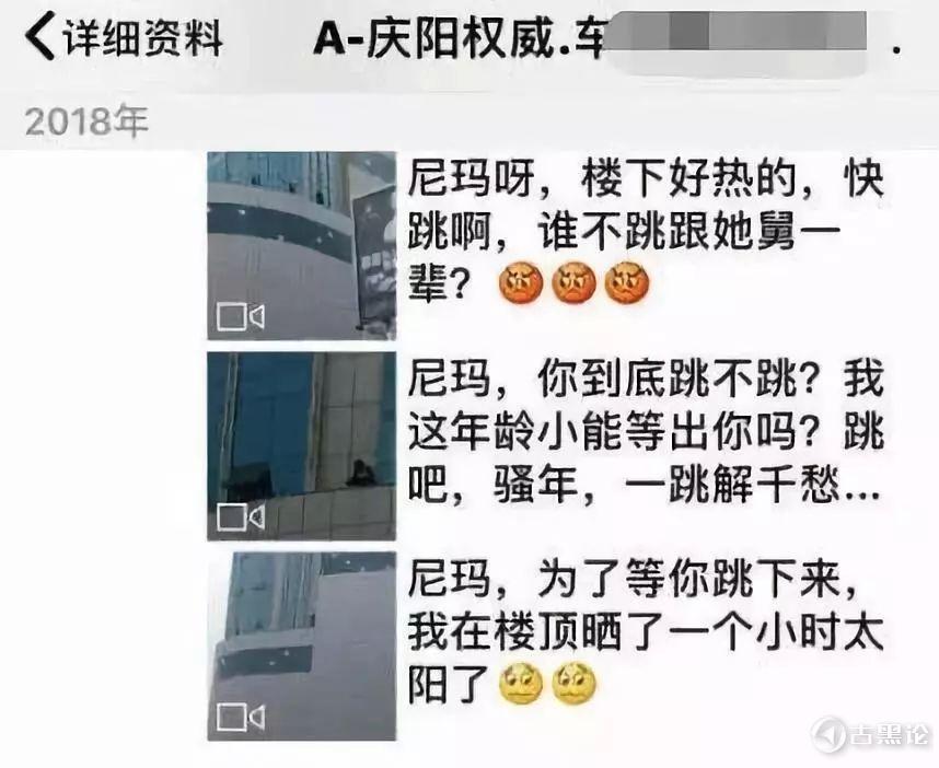 甘肃庆阳女学生被班主任猥琐,导致跳楼自杀! 9-朋友圈群众.jpg