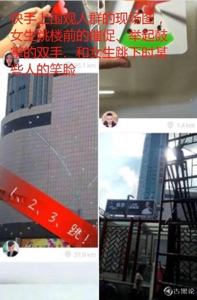 甘肃庆阳女学生被班主任猥琐,导致跳楼自杀! 11-傻逼快手.jpg