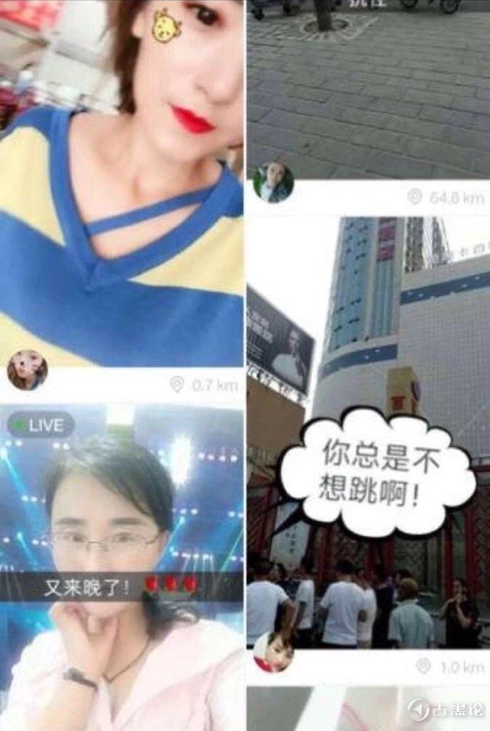 甘肃庆阳女学生被班主任猥琐,导致跳楼自杀! 12-傻逼快手.jpg