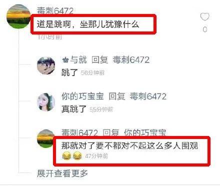 甘肃庆阳女学生被班主任猥琐,导致跳楼自杀! 14-傻逼快手.jpg