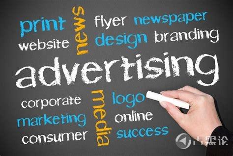 为什么在不同的地方,会看到相同的广告? advertising.jpg