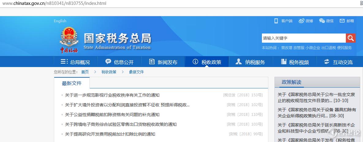 国家出手,崔永元的阴阳合同变成了废纸 QQ截图20181013223844.png