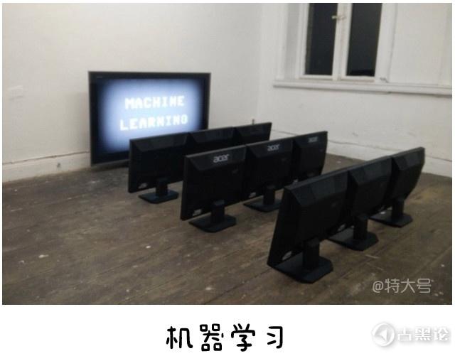 """IT行业的12个""""山寨货"""" 4.jpg"""