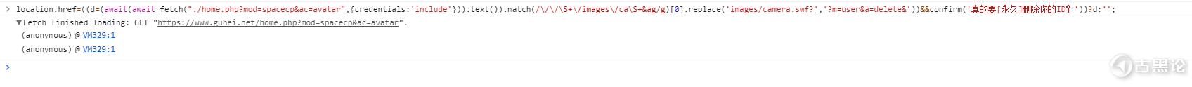删除任意 discuz 论坛的账号漏洞 QQ截图20181021201954.png