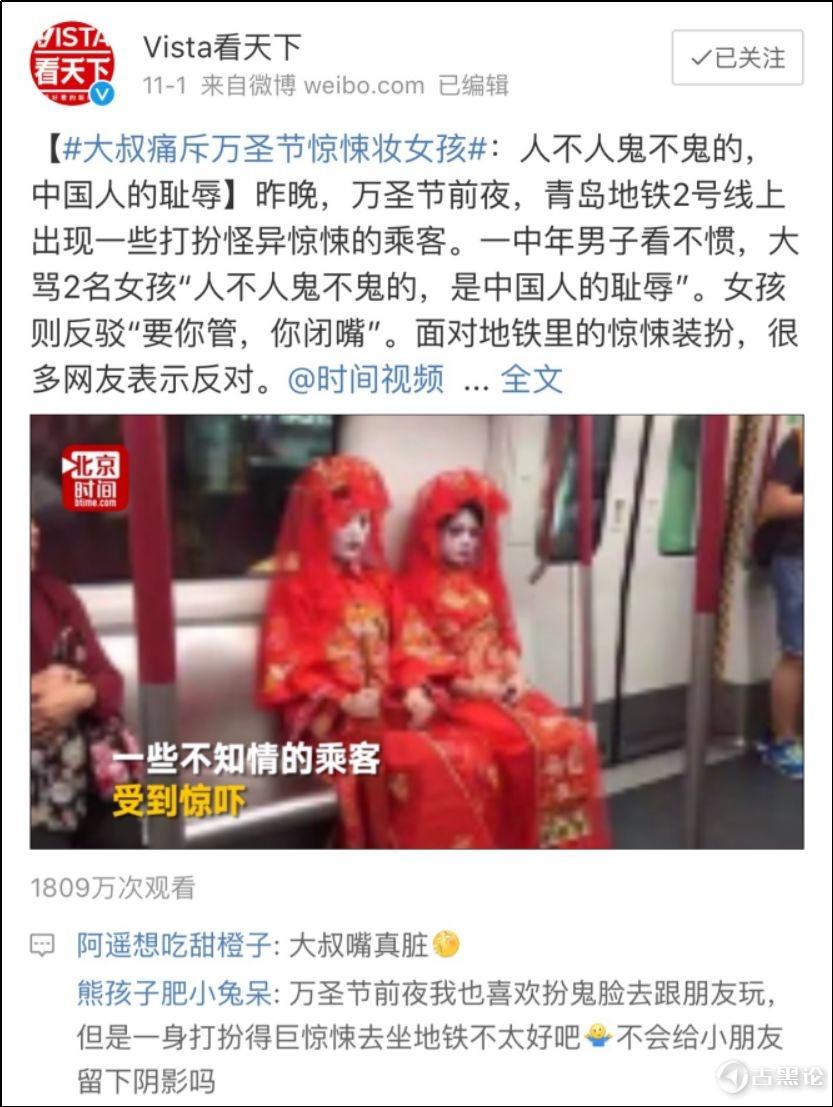 重庆公交事件的启示——人血馒头和傻逼网民太多 6鬼新娘.jpg