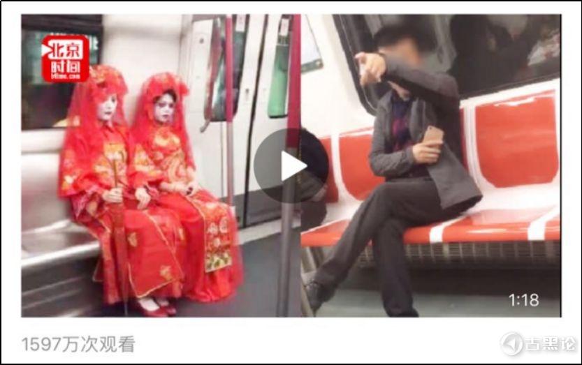 重庆公交事件的启示——人血馒头和傻逼网民太多 7鬼新娘.jpg