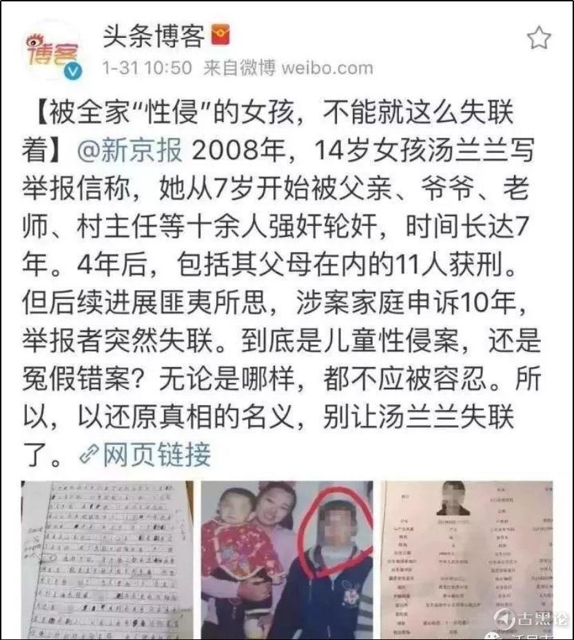 重庆公交事件的启示——人血馒头和傻逼网民太多 11性侵女孩.jpg