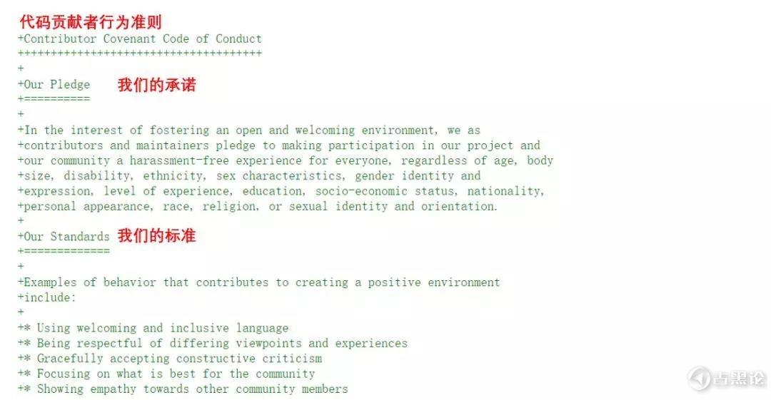 linux 官网为什么被黑? 3.jpg