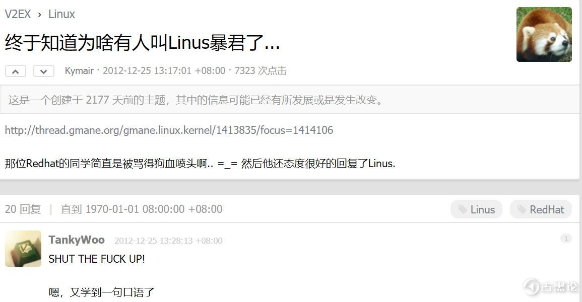 linux 官网为什么被黑? 9.jpg