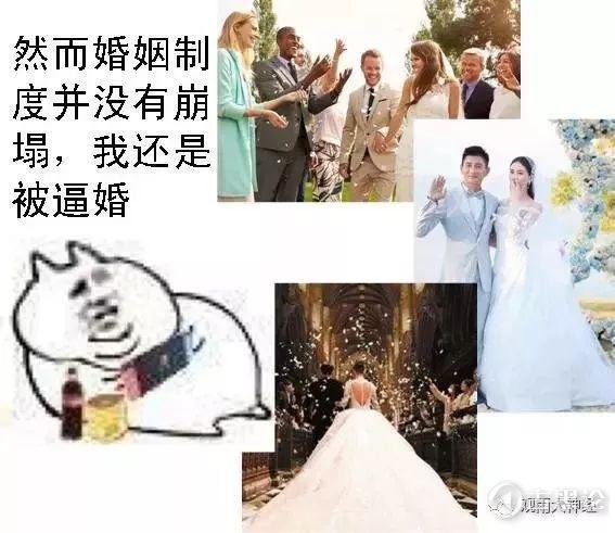 正在消亡的现代婚姻 31.jpg
