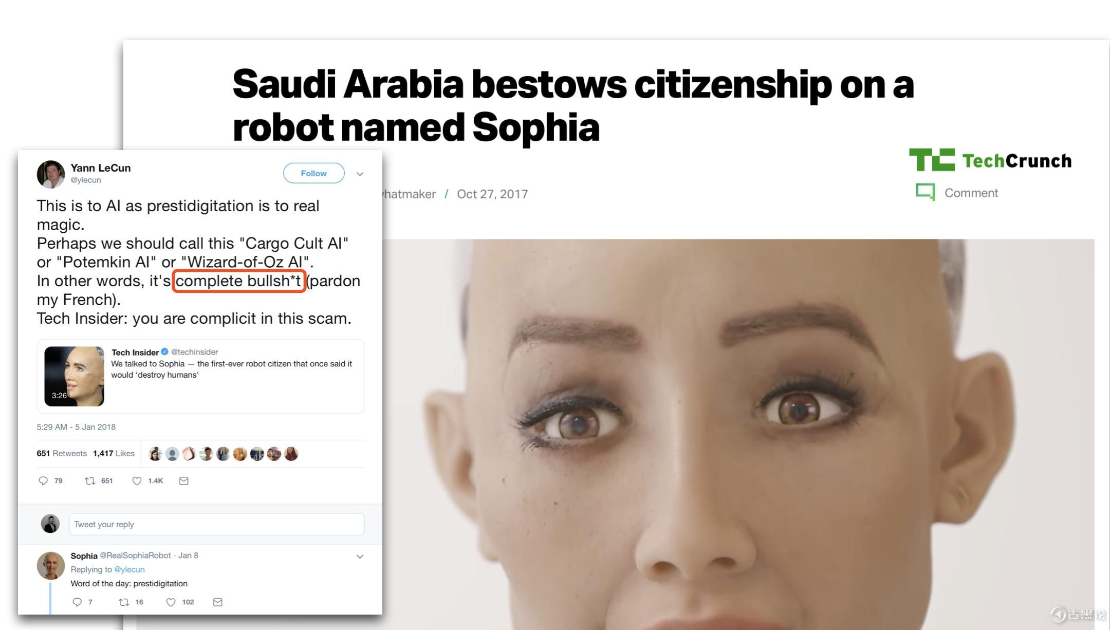 """为什么现在的AI都像""""人工智障""""?【上】 7.jpg"""