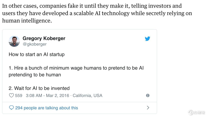 """为什么现在的AI都像""""人工智障""""?【上】 9.jpg"""