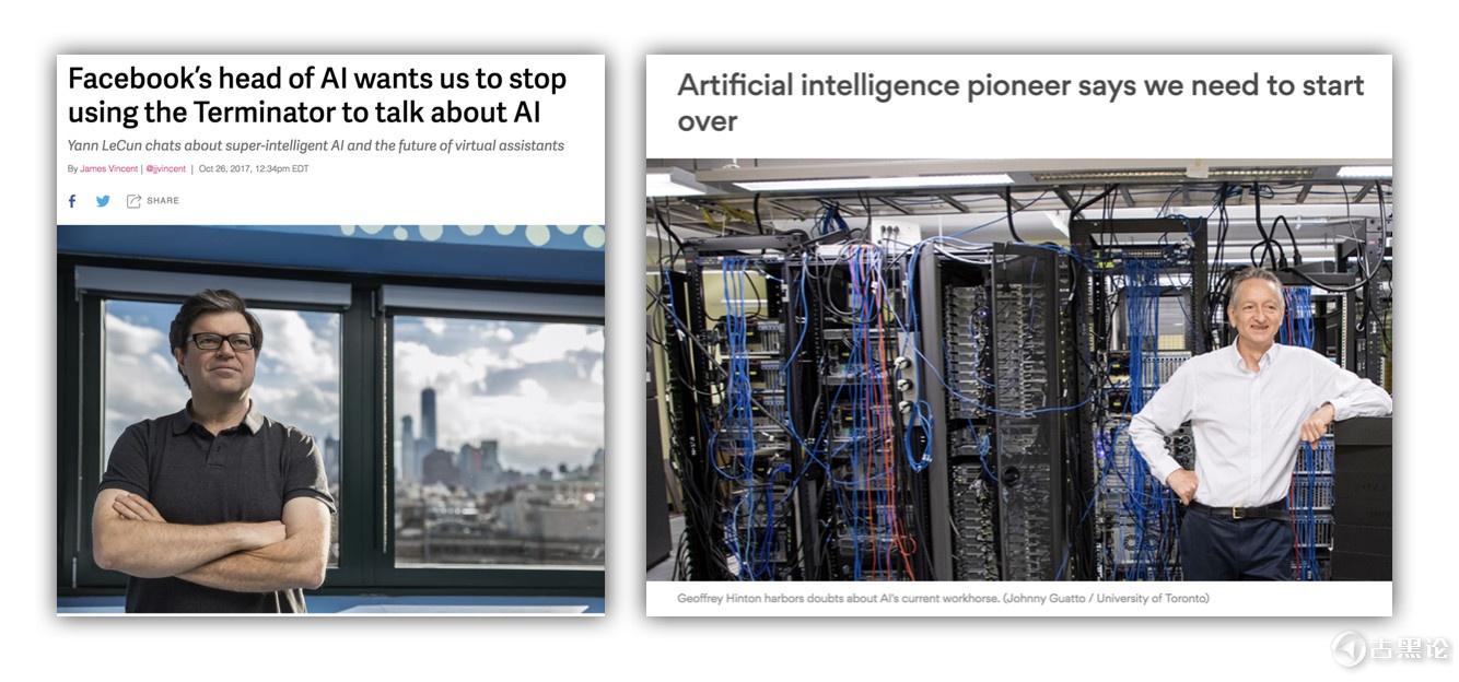 """为什么现在的AI都像""""人工智障""""?【上】 11.jpg"""
