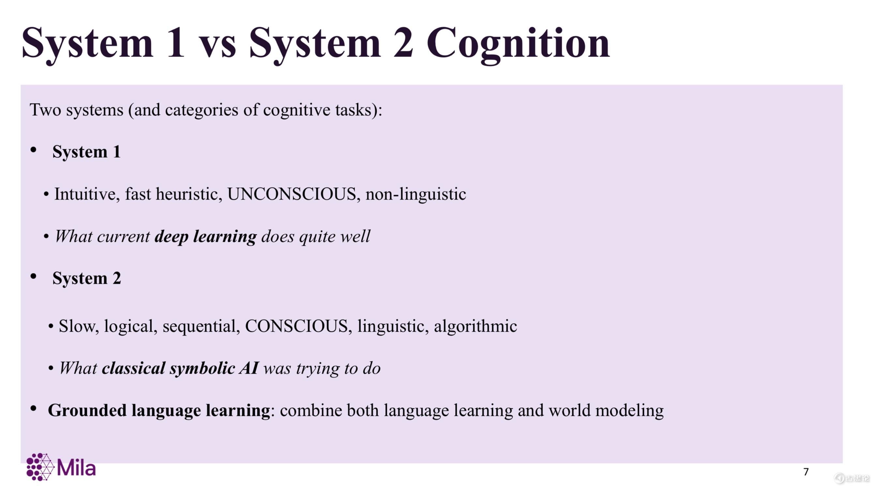 """为什么现在的AI都像""""人工智障""""?【下】 7.jpg"""