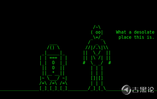 Linux 中删不掉的文件怎么办? linux-commands-fig-1.png