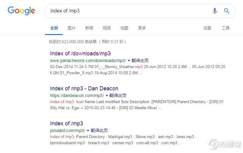 这些搜索引擎技巧你知道吗? Img-12.jpg