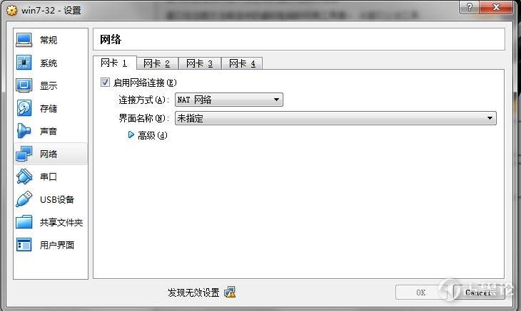 虚拟机怎么搭建两个局域网? Img-1.jpg