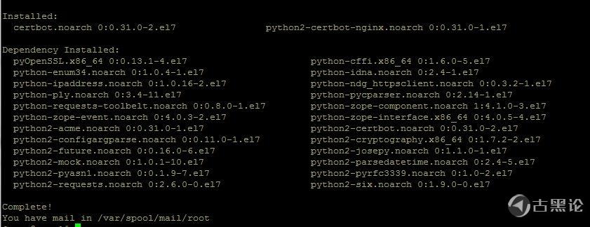 获取 Certbot 的SSL证书并自动续期 Img-1.jpg