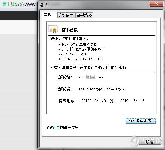 获取 Certbot 的SSL证书并自动续期 Img-3.jpg