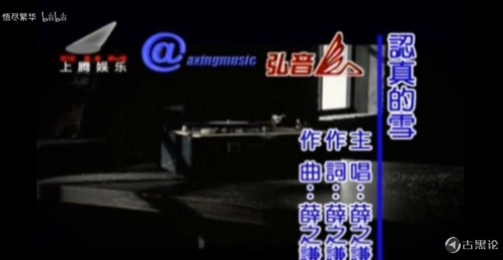回忆经典老歌【四】 Img-5.jpg