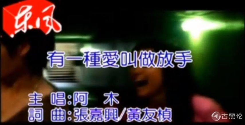 回忆经典老歌【九】 Img-10.jpg