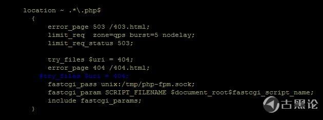 nginx 简单防CC攻击 Img-9.jpg