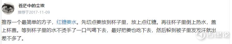 被泼水后,李彦宏去百度了一下 微信图片_20190714101734.png