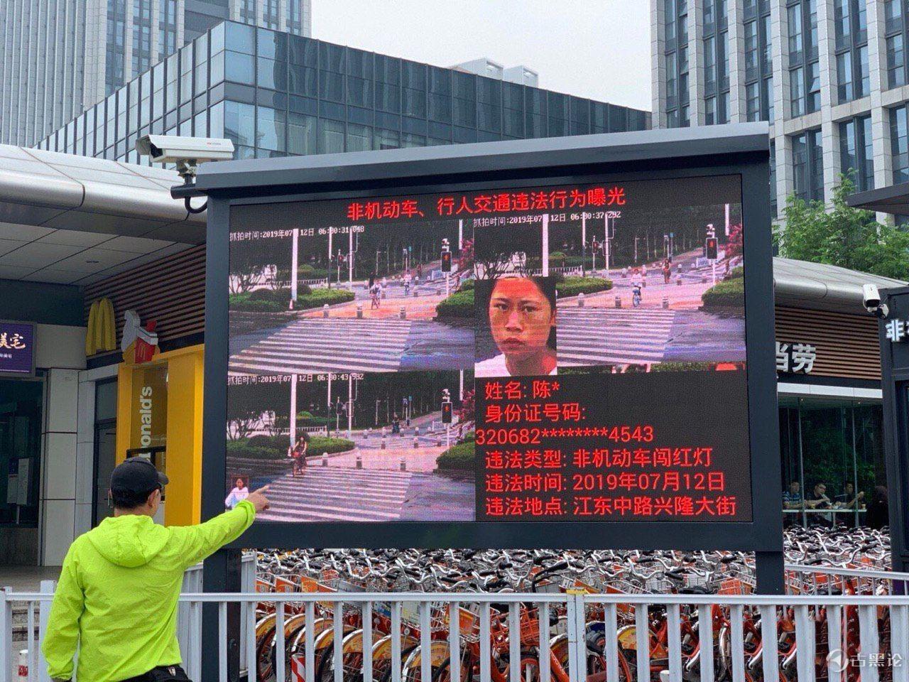 看看国内的人脸识别有多厉害 photo_2019-07-12_09-31-12.jpg