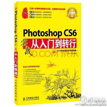 适合程序员的《从入门到····》系列书籍 2a71d87ec1476a94e2b6f238a5457462.png