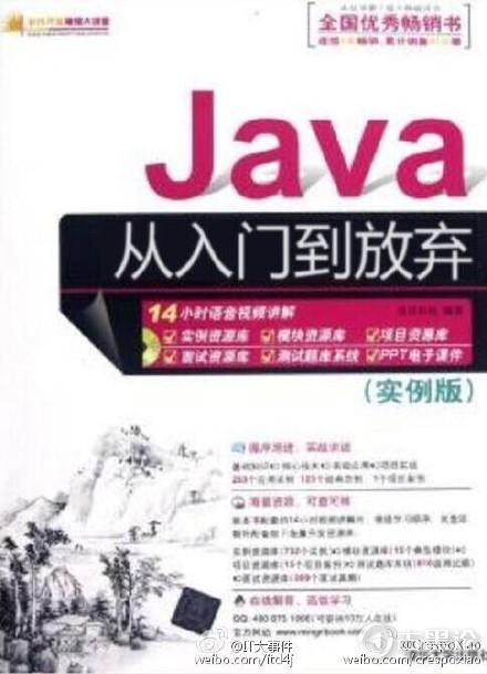 适合程序员的《从入门到····》系列书籍 bd2d58a5c9f340325d82aa800519d589.png